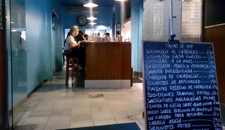 Тапас-бар Eslava. Интерьер и меню