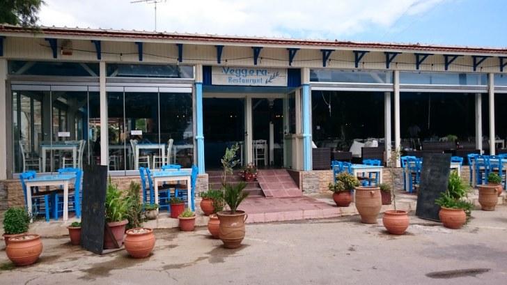 Ресторан Veggera