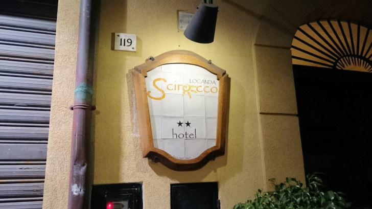 Гостиница Scirocco