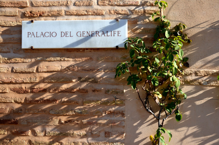 Вход в Хенералифе. Альгамбра. Гранада, Испания, 2015