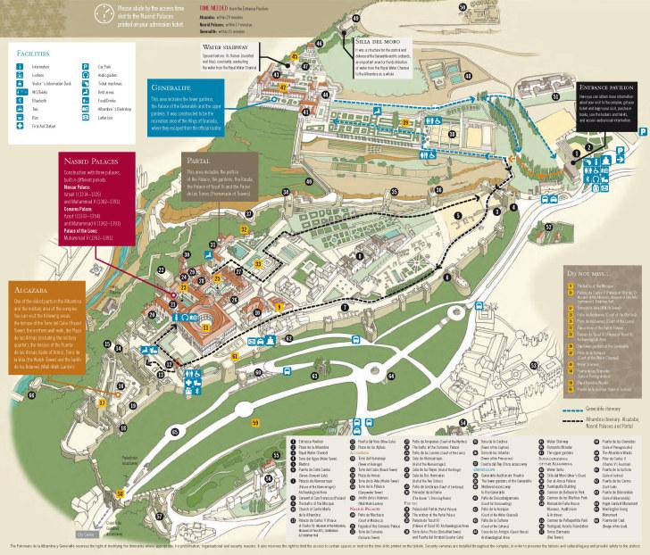 Карта Альгамбры