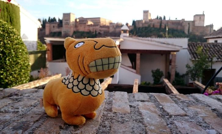 Вид на Альгамбру из Альбайсина