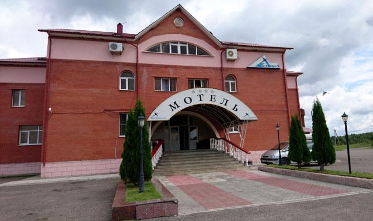 Мотель Ласточка. Нелидово. М9. Россия, 2016