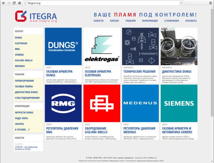 itegra.org