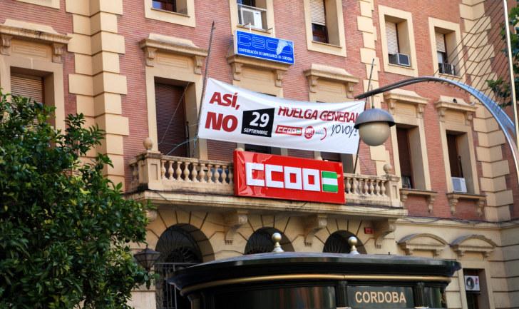 Транспарант всеобщей забастовки. Кордоба, Испания, 2010