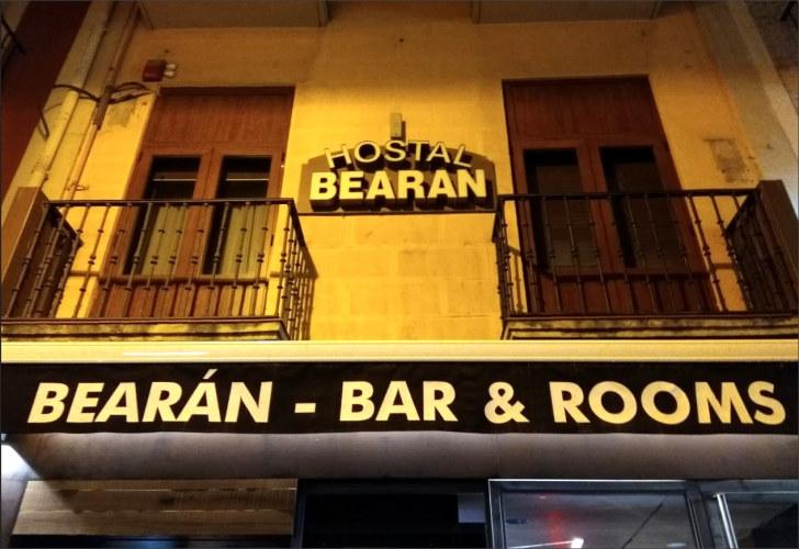 Хостал Bearan. Памплона, Испания. (Фото: bearanpamplona.com)