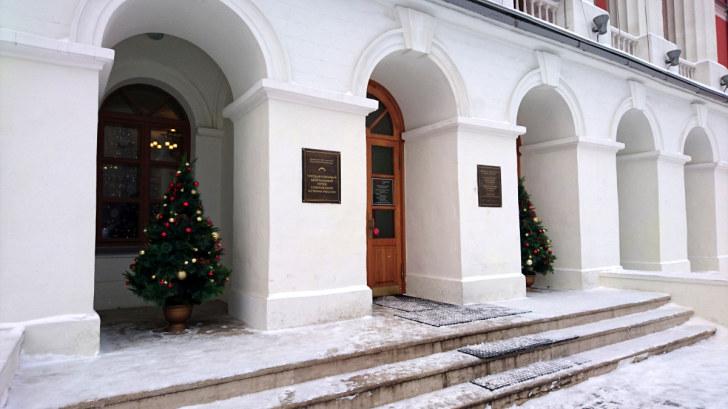 Музей современной истории России. Москва, 2016