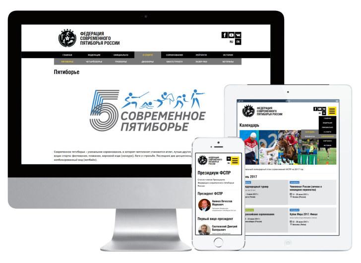 Сайт Федерации современного пятиборья России