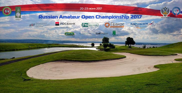 ВС по гольфу среди любителей 2017
