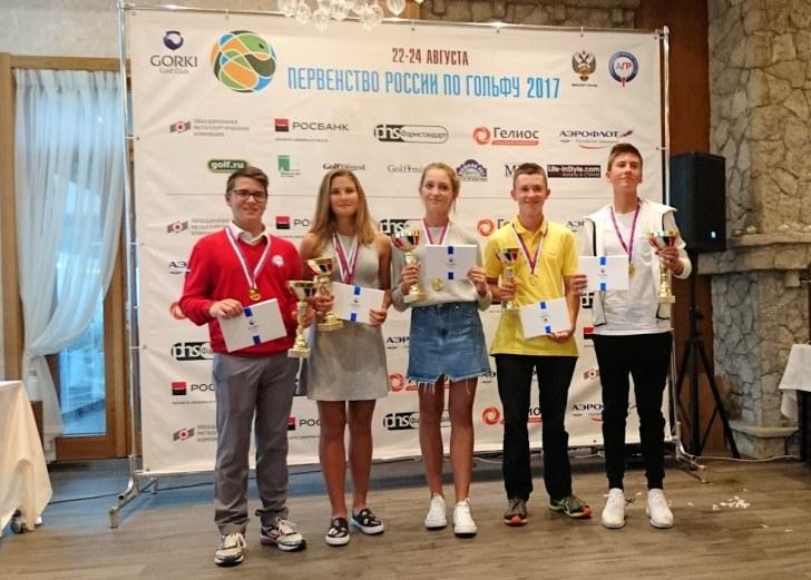 Победители Первенства России по гольфу 2017
