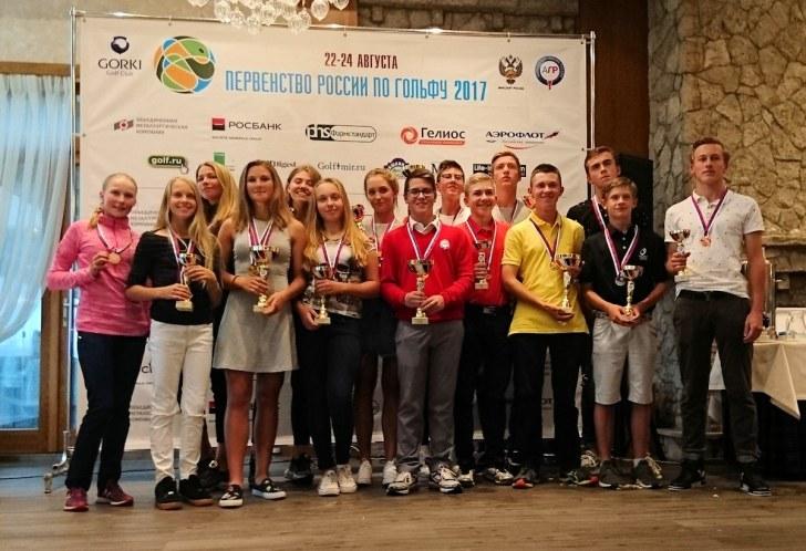 Победители и призёры Первенства России по гольфу