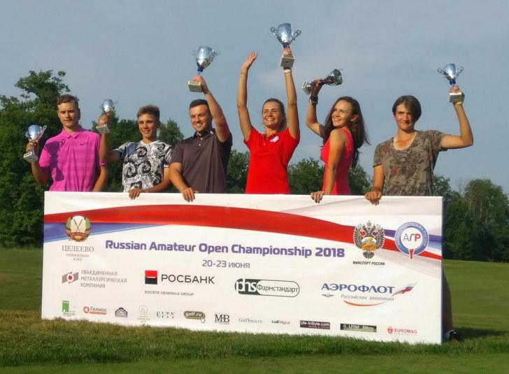 Победители и призёры ВС по гольфу 2018, фото: rusgolf.ru