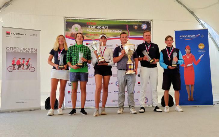 XXVIII Чемпионат России по гольфу. Победители и призёры