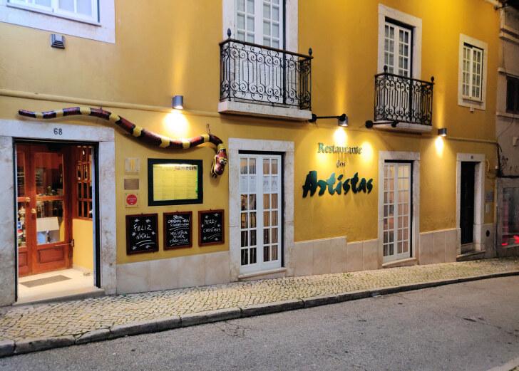 Ресторан Dos Artistas. Лагуш, Португалия. 2019