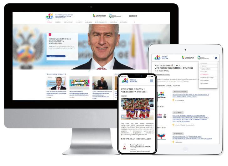 Скриншот сайта knnvs.com