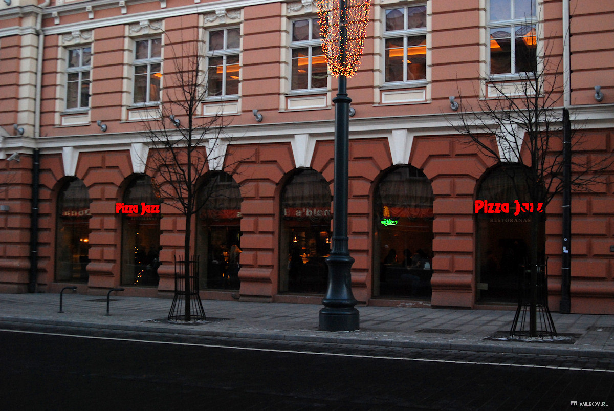Ресторан Pizza Jazz. Вильнюс