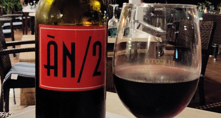 Вино An/2. Ресторан Ca`n Bernat. Мальорка, 2019